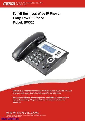 Fanvil Business Wide IP Phone Entry Level IP Phone Model: BW320