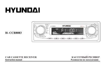 h-ccr8083.pdf - Hyundai Electronics