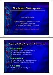 Simulation of Nanosystems - Nano Mahidol - Mahidol University