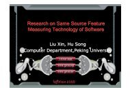 Research on Same Source Feature Measuring Technology ... - XCon