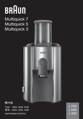 Multiquick 7 Ck 7 Multiquick 5 Ck 5 - Braun Consumer Service spare ...