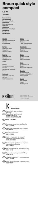 Braun quick style compact - Braun Consumer Service spare parts ...
