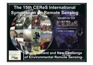 The 15th CEReS International Symposium on Remote Sensing