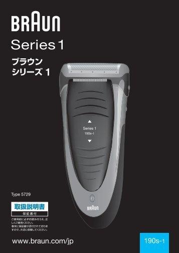190s-1, Series 1