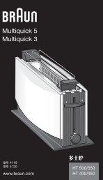 Multiquick 5 Multiquick 3 - Braun Consumer Service spare parts use ...