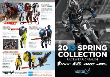 RACEWEAR CATALOG - Westwood MX