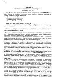 П Р О Т О К О Л от проведено заседание на Съвета ... - infostock.bg