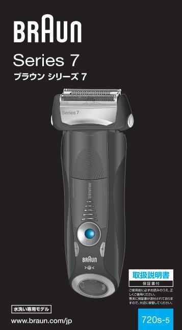 750s-5, Series 7 - Braun Consumer Service spare parts use ...