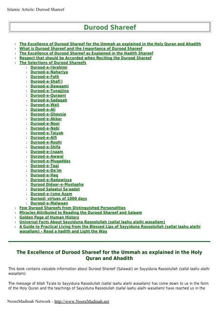 Durood Shareef - Power of Durood Sharif