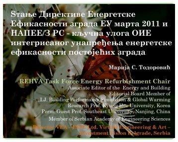 Sтање Директиве Енергетске Ефикасности зграда ЕУ марта ...