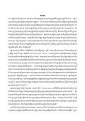 Download - Center for Khmer Studies - Page 5