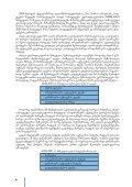 saqarTvelos strategiuli kvlevebisa da ganviTarebis centri ... - csrdg - Page 4