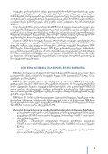 saqarTvelos strategiuli kvlevebisa da ganviTarebis centri ... - csrdg - Page 5