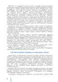 saqarTvelos strategiuli kvlevebisa da ganviTarebis centri ... - csrdg - Page 6