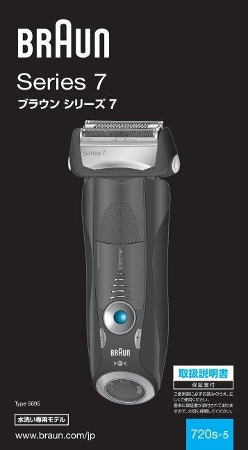 720s-5, Series 7 - Braun Consumer Service spare parts use ...