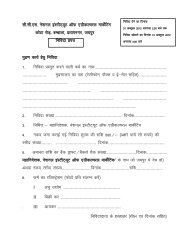 TENDER DOCUMENT FOR PRINTING WORK.pdf - NIAM