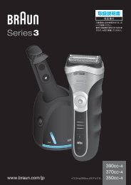 390cc-4, 370cc-4, 350cc-4, Series 3 - Braun Consumer Service ...