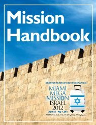 Miami Mega Mission israel 2012 - Greater Miami Jewish Federation