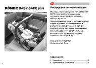 BABY-SAFE plus -RUS-DK-TR- 08.05.fm