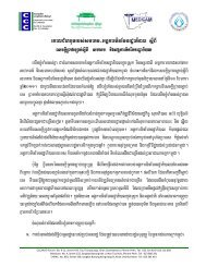 Joint Statement of NGOs and INGOs Communities in Khmer_Final ...