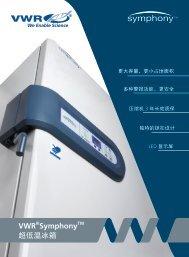 VWR®SymphonyTM 超低温冰箱