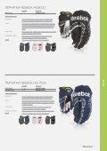 перчатки и трусы игрока reebok 2012 - Page 6