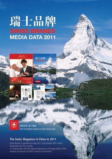 The Swiss Magazine in China in 2011 - Airpage.ch