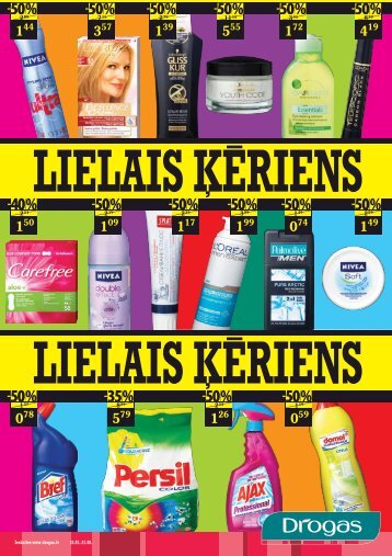 139 - Shoppingplus.lv