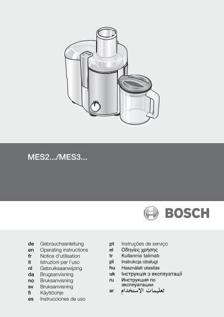 MES2.../MES3...