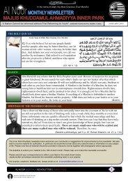 بِسْمِ هللاِ الرَّحْمَـٰنِ الرَّحِيمِ 1 - Majlis Khuddamul Ahmadiyya UK Majlis ...