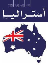 Australia-magazine-2014