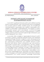 A Study report recommended improves and ... - Kerala Police