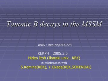 Tauonic B decays in the MSSM