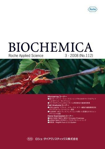 Roche Applied Science 3 · 2008 (No.112)