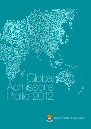 Global Admissions Profile - Als.hku.hk - The University of Hong Kong