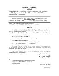 Right to Information Act 2005 - RTI - Government of Kerala