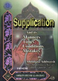 Supplication And its Manners Times Conditions Mistakes