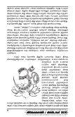 Next 4 months - Vivekananda Kendra Prakashan - Page 7