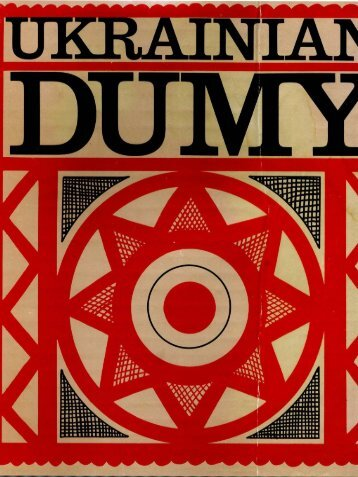 Ukrainian dumy - University  of Toronto