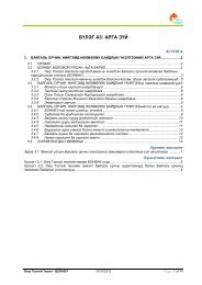 Environmental Impact Assessment Report Template - Оюу Толгой ХХК