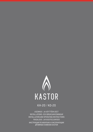 Инструкция для банной печи Kastor KO, Kastor KH