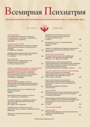 Recovery - World Psychiatric Association