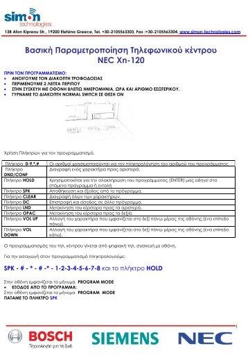 Βασική Παραμετροποίηση Τηλεφωνικού κέντρου NEC Xn-120