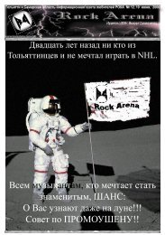 12 - Главная - Narod.ru