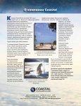 АВИАЦИЯ • АСНП - Coastal Environmental Systems - Page 6
