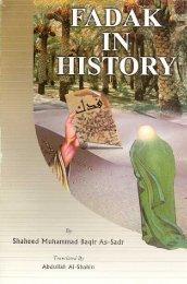 Fadak In The History - Shia Multimedia