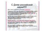 Microsoft PowerPoint - \301\340\352\363\353\350\355\340.ppt