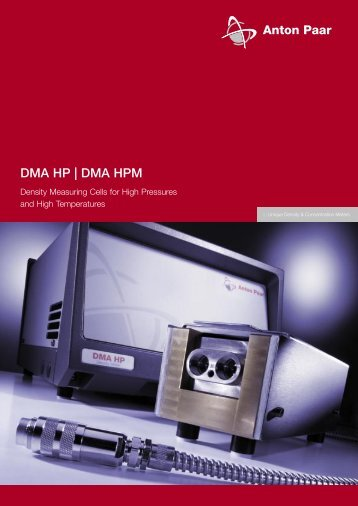 DMA HP | DMA HPM