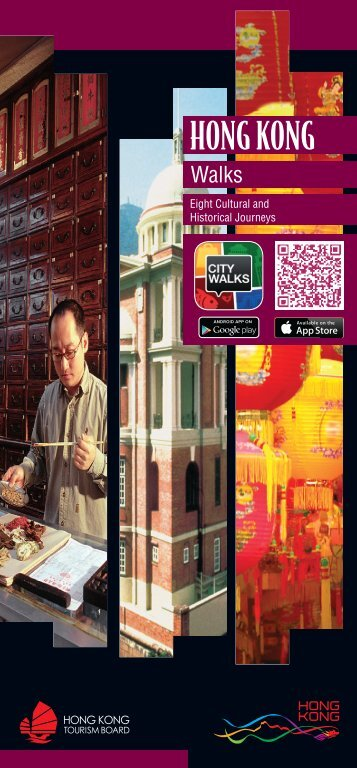 Download - Discover Hong Kong