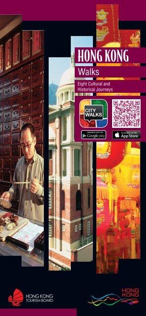 Download - Discover Hong Kong